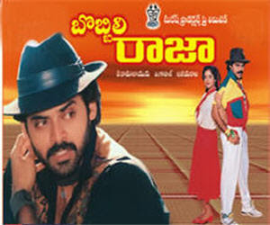 Bobbili Raja Telugu Mp3 Songs Free  Download 1993