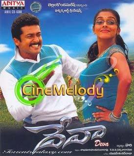 Deva Telugu Mp3 Songs Free  Download 2007