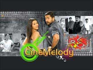 Aaru Telugu Mp3 Songs Free  Download -2005