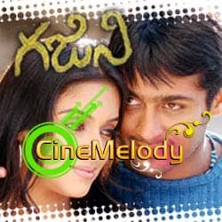 Gajini Telugu Mp3 Songs Free  Download -2005