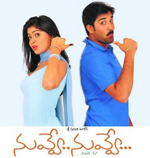 Nuvve Nuvve Telugu Mp3 Songs Free  Download 2000