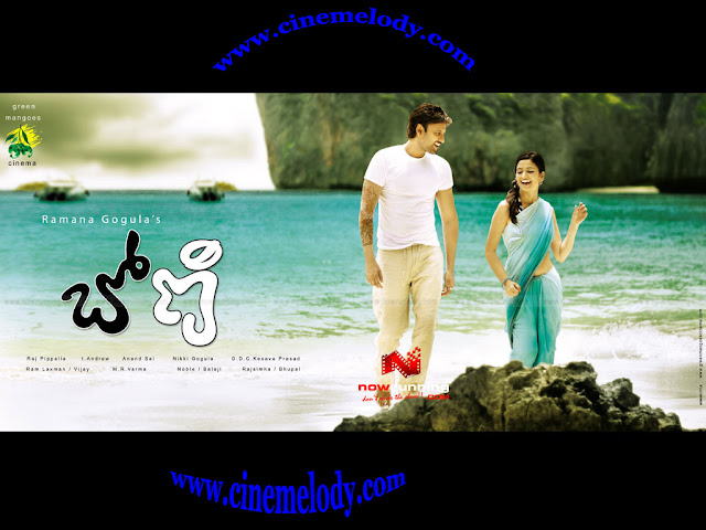 Boni Telugu Mp3 Songs Free  Download  2009