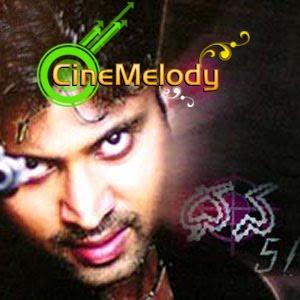 Dhana51 Telugu Mp3 Songs Free  Download 2004