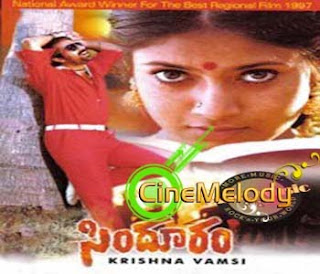 Sindhooram Telugu Mp3 Songs Free  Download 1997
