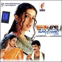 Missamma Telugu Mp3 Songs Free  Download  2003