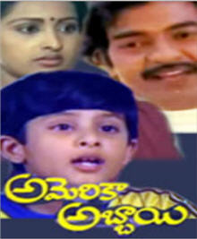 America Abbayi Telugu Mp3 Songs Free  Download 1987