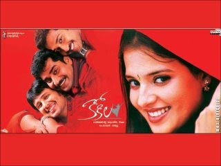 Kokila Telugu Mp3 Songs Free  Download  2006