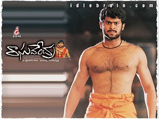 Raghavendra Telugu Mp3 Songs Free  Download 2003