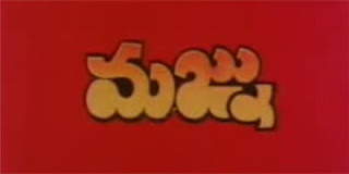 Majnu Telugu Mp3 Songs Free  Download 1987