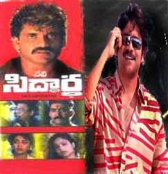 Neti Siddhartha Telugu Mp3 Songs Free  Download 1990