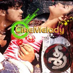 Sree Telugu Mp3 Songs Free  Download  2005