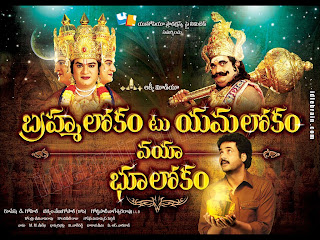 Brahmalokam To Yamalokam Via Bhulokam Telugu Mp3 Songs Free  Download -2010