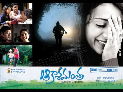 Aakasamantha Telugu Mp3 Songs Free  Download 2009