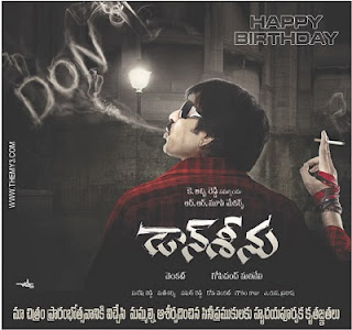 Don Seenu Telugu Mp3 Songs Free  Download -2010