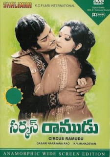 Circus Ramudu Telugu  MP3 Songs Free Download