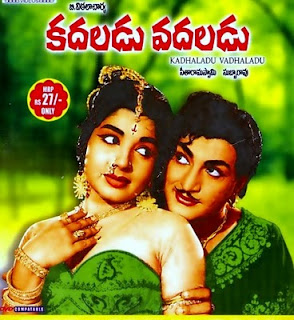 Kadaladu Vadaladu MP3 Songs Free Download