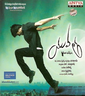 Yuvatha Telugu Mp3 Songs Free  Download
