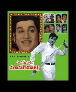Dampatyam Telugu Mp3 Songs Free  Download 1985