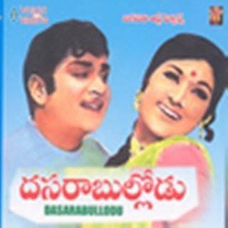 Dasara Bullodu Telugu Mp3 Songs Free  Download 1971