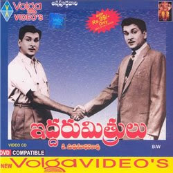 Iddaru Mitrulu Telugu Mp3 Songs Free  Download 1961
