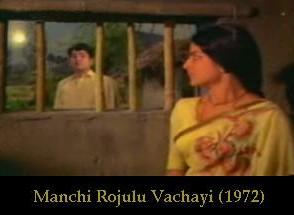 Manchi Rojulu Vachayi Telugu Mp3 Songs Free  Download 1972