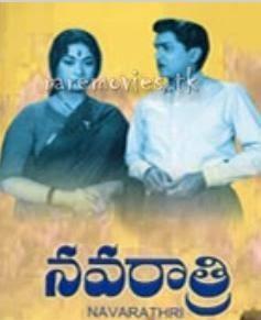 Navaratri Telugu Mp3 Songs Free  Download 1966