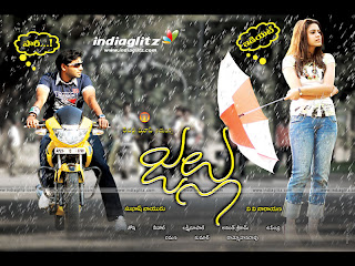 Jallu Telugu Mp3 Songs Free  Download  2009