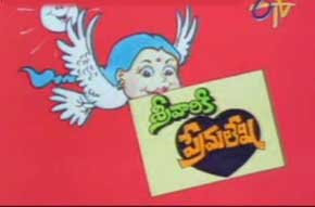 Srivariki Premalekha Telugu Mp3 Songs Free  Download  1980