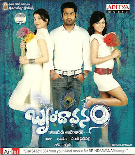 Brundavanam jr NTR  Mp3 Songs Free Download