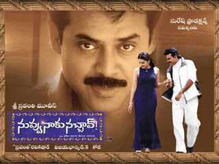 Nuvvu Naaku Nachav Telugu Mp3 Songs Free  Download  2001