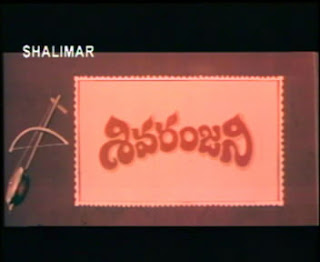Sivaranjani Telugu Mp3 Songs Free  Download  1978
