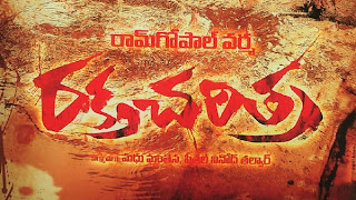 Rakta Charitra   Telugu Mp3 Songs Free  Download -2010