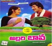 Click Here To Download Allari Bava (1980) Telugu MP3 Songs Free Download