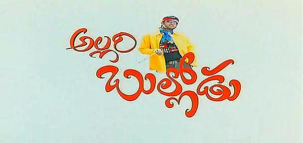 Allari Bullodu Telugu Mp3 Songs Free  Download  2005