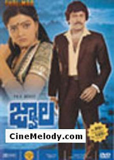 Khaidi No 786 Telugu Mp3 Songs Free  Download -1988