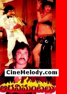 Aarani Mantalu Telugu Mp3 Songs Free  Download -1980