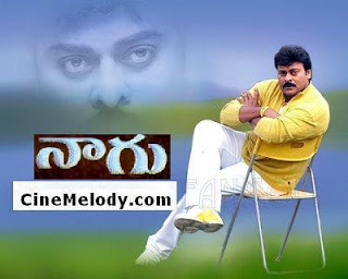 Naagu Telugu Mp3 Songs Free  Download -1984