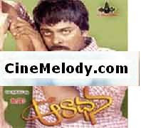 Aaradana Telugu Mp3 Songs Free  Download 1987