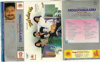 Mogudugaru Telugu Mp3 Songs Free  Download 1993