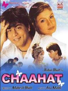 Chaahat (1996)  Hindi Mp3 Songs Free  Download