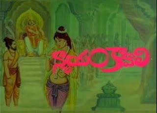 Nyayam Kavali Telugu Mp3 Songs Free  Download -1981