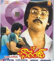 Challenge Telugu Mp3 Songs Free  Download -1989
