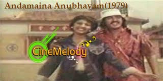 Andamaina Anubhavam Telugu Mp3 Songs Free  Download  1979