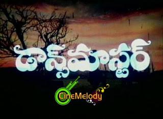 Dance Master Telugu Mp3 Songs Free  Download  1989
