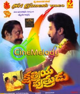Kshatriya Putrudu Telugu Mp3 Songs Free  Download  1992