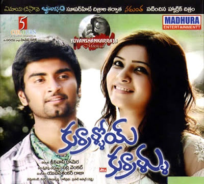 Kurralloy Kurrallu Telugu Mp3 Songs Free  Download