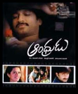 Andhrudu Telugu Mp3 Songs Free  Download  2005