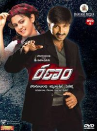 Ranam Telugu Mp3 Songs Free  Download  2006