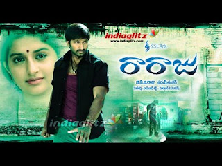 Raraju Telugu Mp3 Songs Free  Download  2006