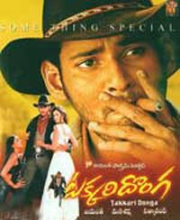 Takkari Donga Telugu Mp3 Songs Free  Download 2001